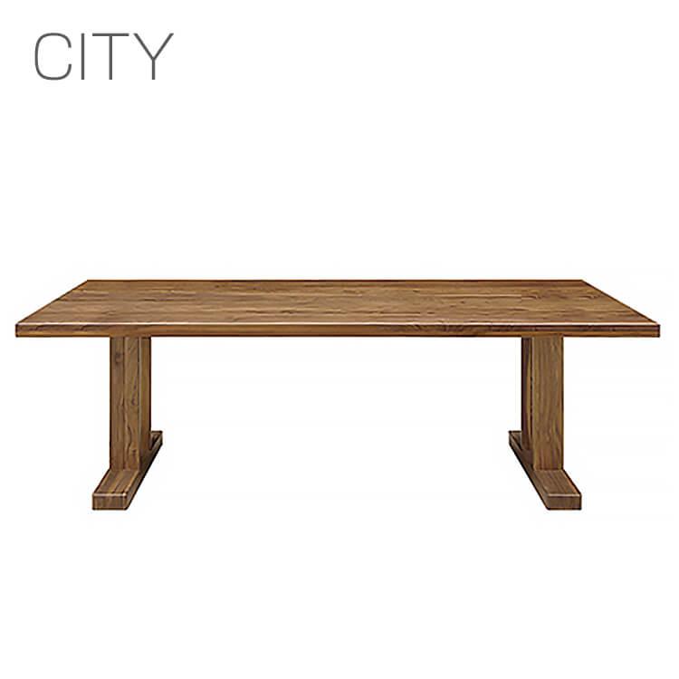 【送料無料】岩倉榮利デザイン CITY LD TABLE/210LDテーブル ウォールナットC-38(リビングダイニング セラウッド塗装 シギヤマ デザイナーズ家具 シティ) ポイント5倍