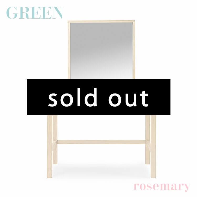 【送料無料】GREEN rosemary デスク A+ミラー オーク R-030(鏡台 化粧台 ドレッサー 木製 セラウッド塗装 グリーン ローズマリー) ポイント5倍