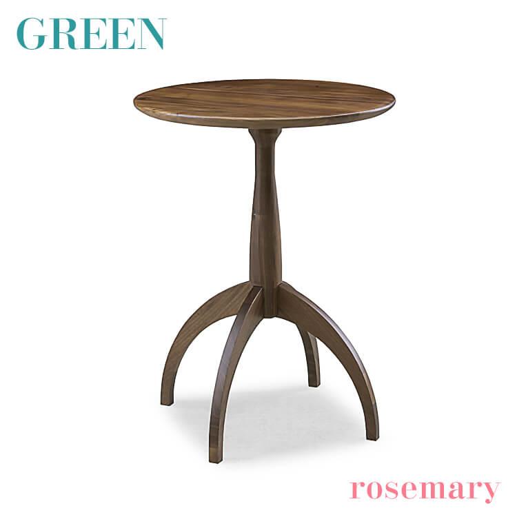【送料無料】GREEN rosemary サイドテーブル B ウォールナット R-031(リビング 机 円形 花台 木製 セラウッド塗装 グリーン ローズマリー) ポイント5倍