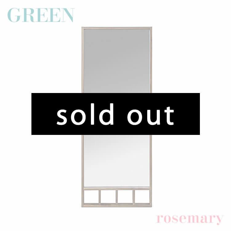 【送料無料】GREEN rosemary フロアミラー ウォールナット R-047 鏡 全身 姿見 スタンドミラー セラウッド塗装 グリーン ローズマリー