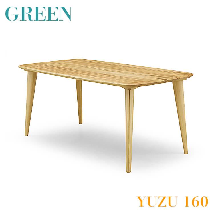 【送料無料】GREEN YUZU ダイニングテーブル B 160 オーク Y-024(食卓 机 木製 セラウッド塗装 グリーン ユズ) 木曜ポイント5倍