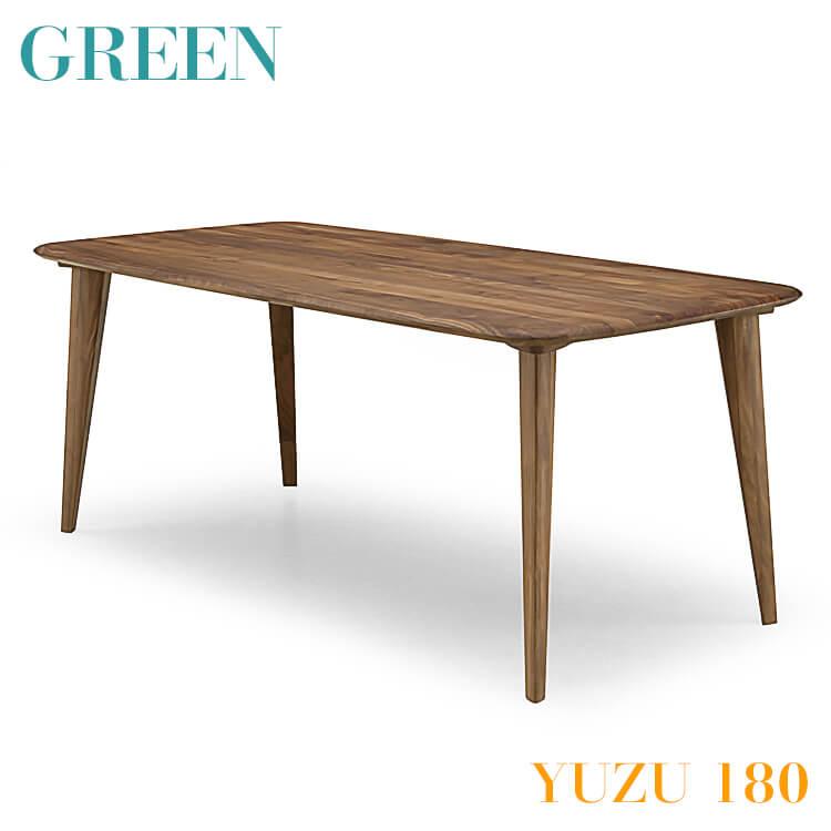 【送料無料】GREEN YUZU ダイニングテーブル B 180 ウォールナット Y-025(食卓 机 木製 セラウッド塗装 グリーン ユズ) ポイント5倍