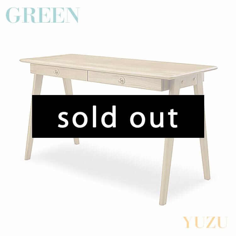【送料無料】GREEN YUZU デスク B オーク Y-032(書斎 机 セラウッド塗装 グリーン ユズ) 木曜ポイント5倍