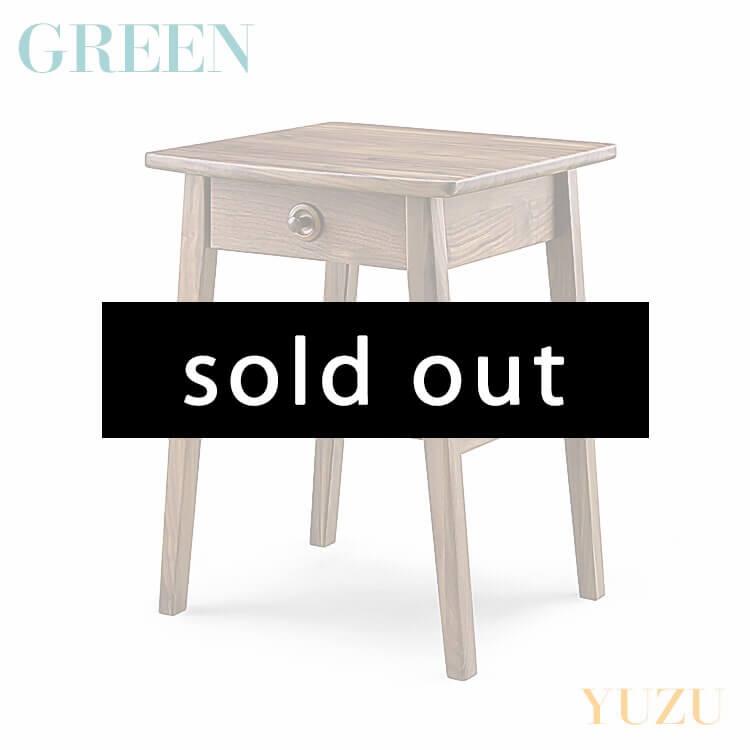 10日ポイント8倍 【送料無料】GREEN YUZU ナイトテーブル B ウォールナット Y-041 ベッド 寝室 サイドテーブル 花台 セラウッド塗装 グリーン ユズ
