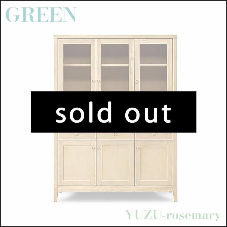 開梱設置無料(一部地域除く)【送料無料】GREEN YUZU/rosemary カップボード B オーク YR-004(リビング ダイニング 収納 食器棚 セラウッド塗装 グリーン ユズ ローズマリー) ポイント5倍