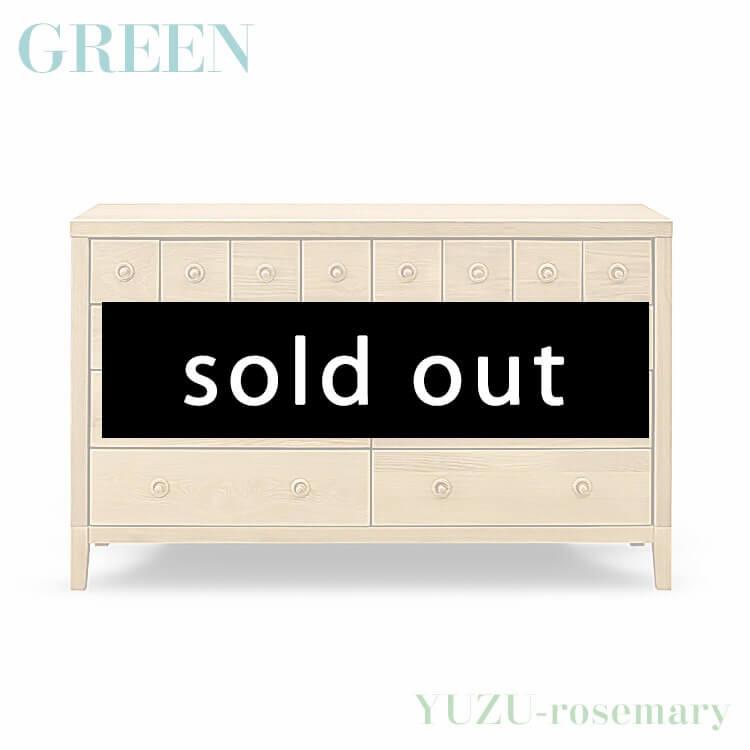 開梱設置無料(一部地域除く)【送料無料】GREEN YUZU/rosemary チェスト A オーク YR-010(リビング 収納 棚 引き出し セラウッド塗装 グリーン ユズ ローズマリー) ポイント5倍