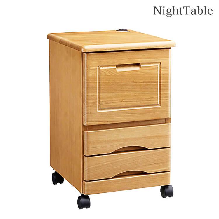 【送料無料】ナイトテーブル35幅/キャスター付(ベッド サイド 引出 フラップ扉 木製 ライト ダークブラウン) ポイント5倍