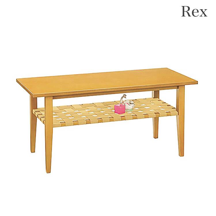 10日ポイント8倍 【送料無料】リビングテーブル105幅 / 棚付 センター 木製 ライトブラウン ダークブラウン