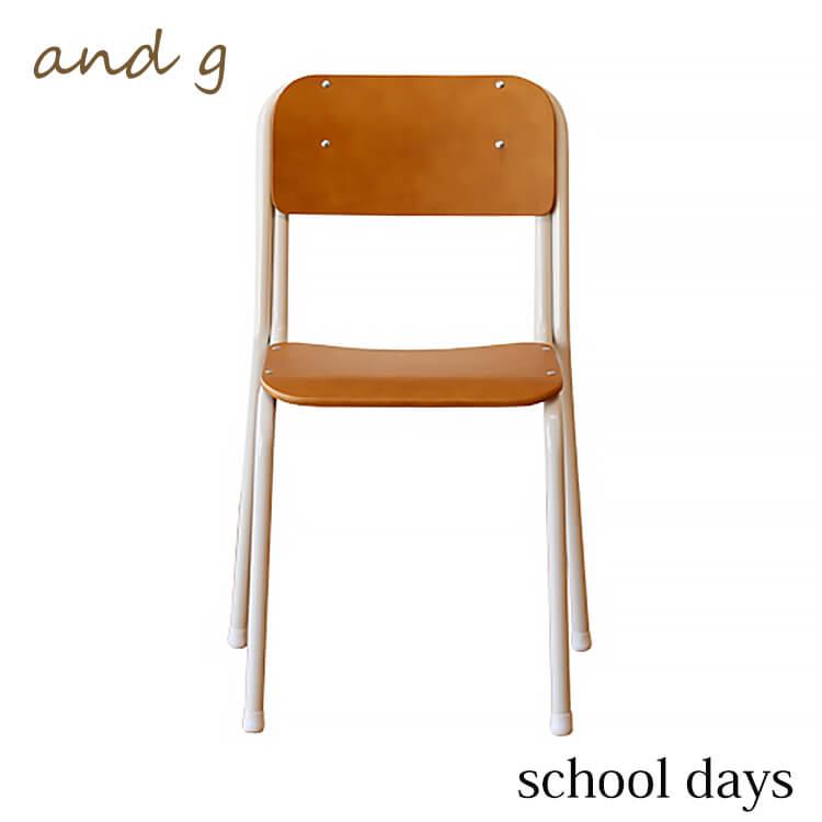 店内商品ポイント8倍 and g アンジー チェア ダイニングチェア スクールチェア 椅子 いす WH 食卓 木製 スタッキング nora ノラ スクールデイズ 【送料無料】