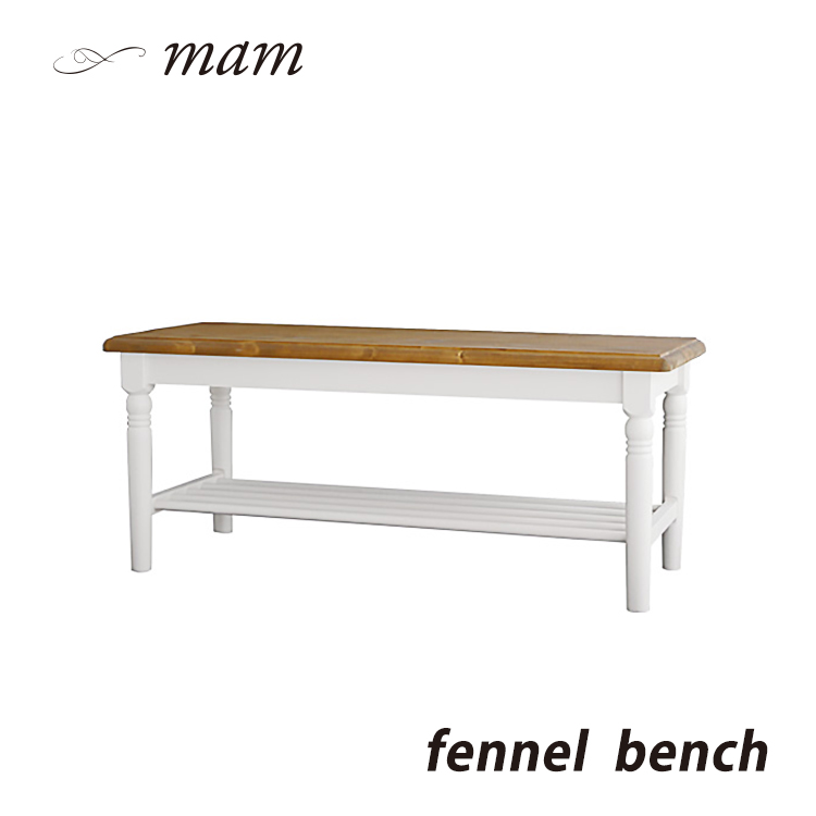 【送料無料】mamマムシリーズ nora ノラ フィンネル fennel ダイニングベンチ 食卓ベンチ ベンチ 椅子 イス チェア(白い家具 パイン材 無垢 フレンチスタイル カントリー) 木曜ポイント5倍