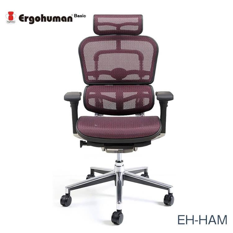 店内商品ポイント10倍 エルゴヒューマン チェアー EH-HAM Ergohuman 人間工学 多機能 メッシュ ハイタイプ オフィス 高品質 KM12 在宅 テレワーク 【送料無料】
