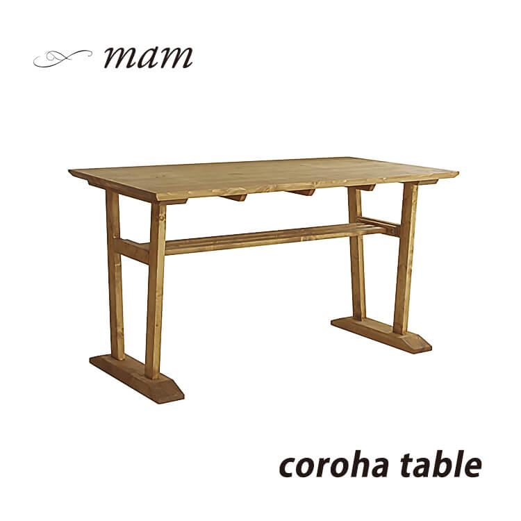 Mam Mamushi Leeds Fenugreek Coroha Dining Table Dining Table Dining Table  Table W130 130cm (nostalgic Rectangular White Furniture French Style  Country Made ...