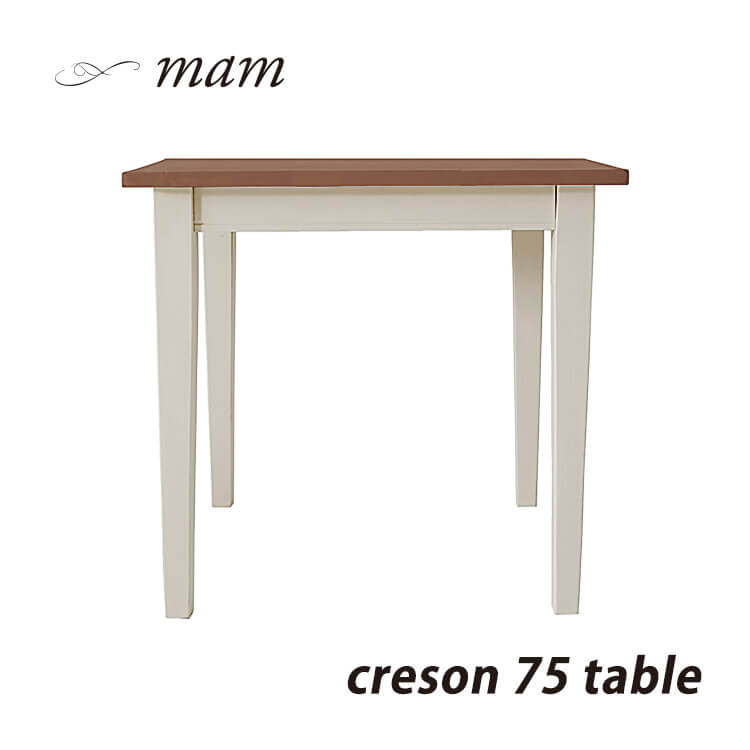 Mam Mamushi Leeds Watercress Cresson Dining Table 75cm W75 Dining Table  Table (grain Of Wood Pure Materials Nostalgic Classic Constant Seller White  ...