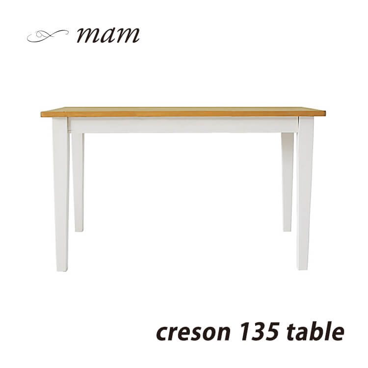 MAM Mamseries Cresson Cresson Dining Table 135 Cm W135 Table (white Wood  Solid Wood Retro Classic Classic Furniture And French Style Country)  05P19Dec15