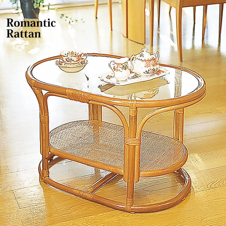 ダークブラウン完売 籐テーブル リビング ラタン 楕円形 ガラス