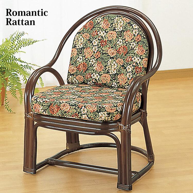 籐座椅子 (1人掛 肘付 アームチェア ラタン) ポイント5倍