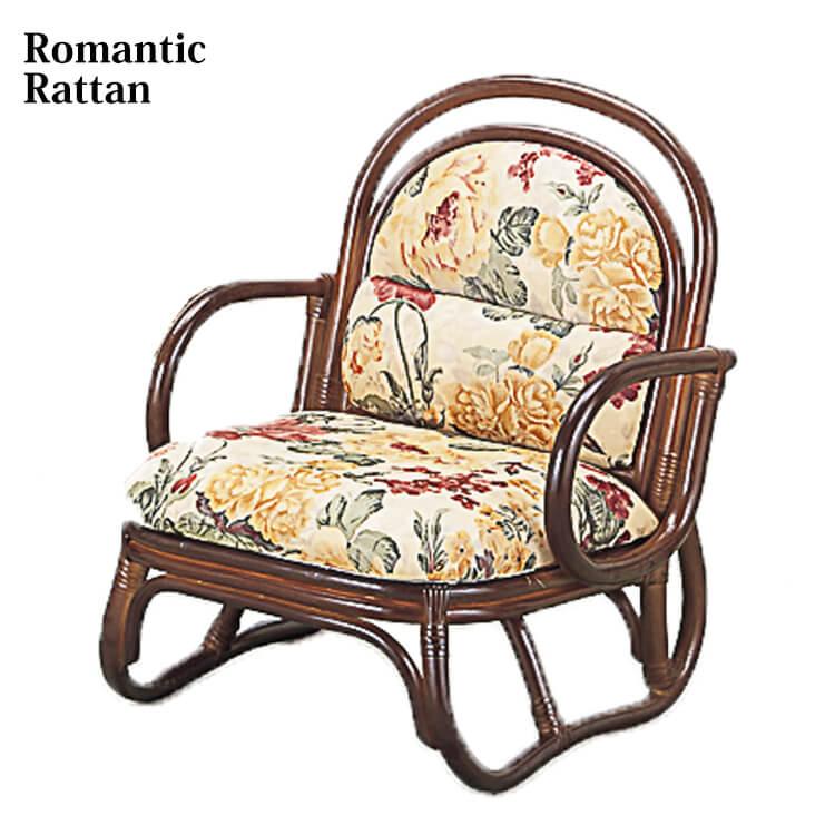 ワンダフルポイント5倍 ハイタイプ完売 籐座椅子 1人掛 肘付 1人掛 アームチェア 畳 和室 和室 籐座椅子 ランバーサポート ラタン, MARK DOYLE:fc8c0d4b --- data.gd.no