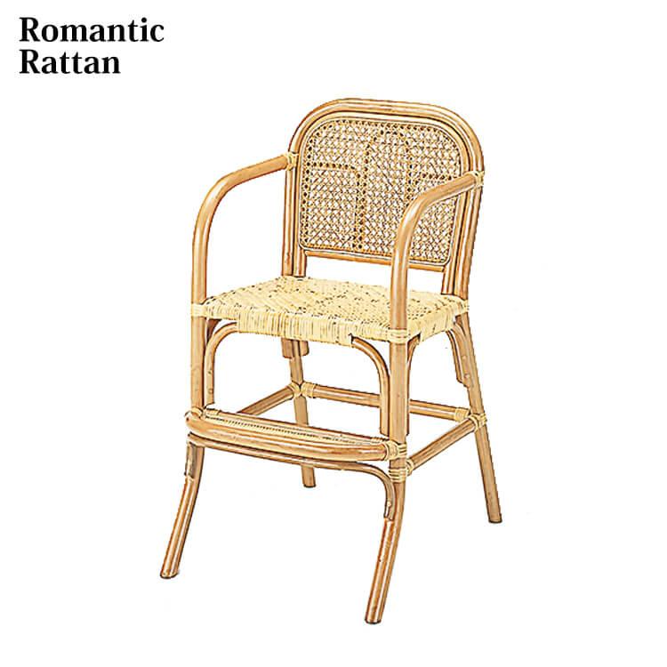 10日ポイント8倍 籐キッズチェア ハイタイプ ラタン 子供椅子 こどもイス 食卓用 ダイニング 天然素材 出産祝い 贈り物 ギフト