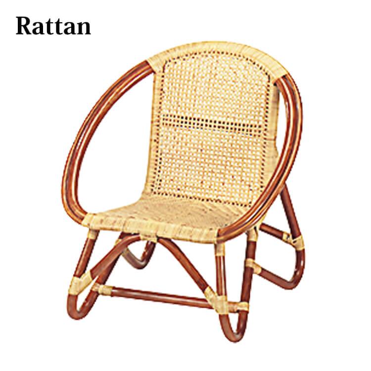 籐キッズ アームチェア 子供用 椅子 肘付 ラタン 天然素材