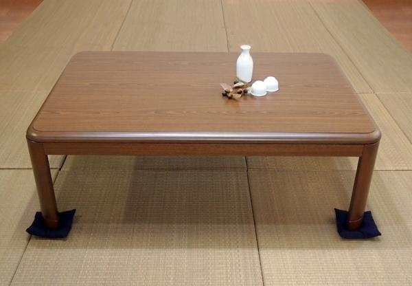 【送料無料】お買い得 こたつテーブル 120幅長方形 継脚付(コタツ 炬燵 四角 木製 定番 シンプル) 木曜ポイント5倍