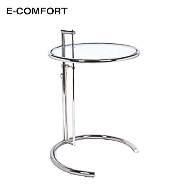 【送料無料】アイリーン グレイのサイドテーブル デザイナーズ家具 本物志向 ジェネリック家具 リプロダクト 高品質T16335 ポイント5倍