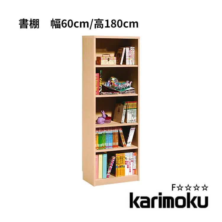 【送料無料】カリモク 書棚 HU2415(Utility シェルフ オーク 木製) ポイント5倍