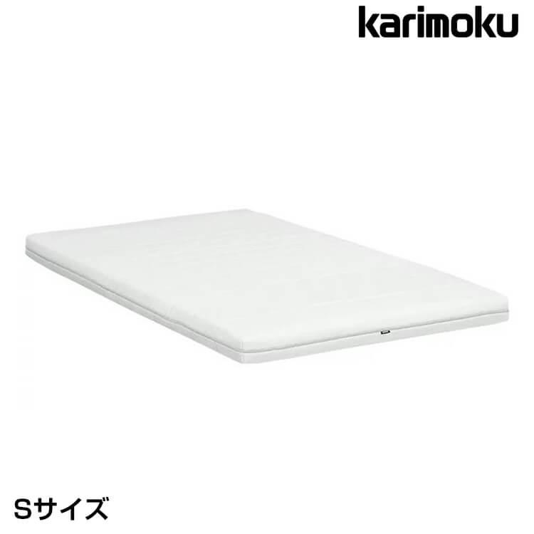 【送料無料】カリモク子供用薄型シングルマットレス NU41A4AO(COUNTRY ポリウレタン仕様) ポイント5倍