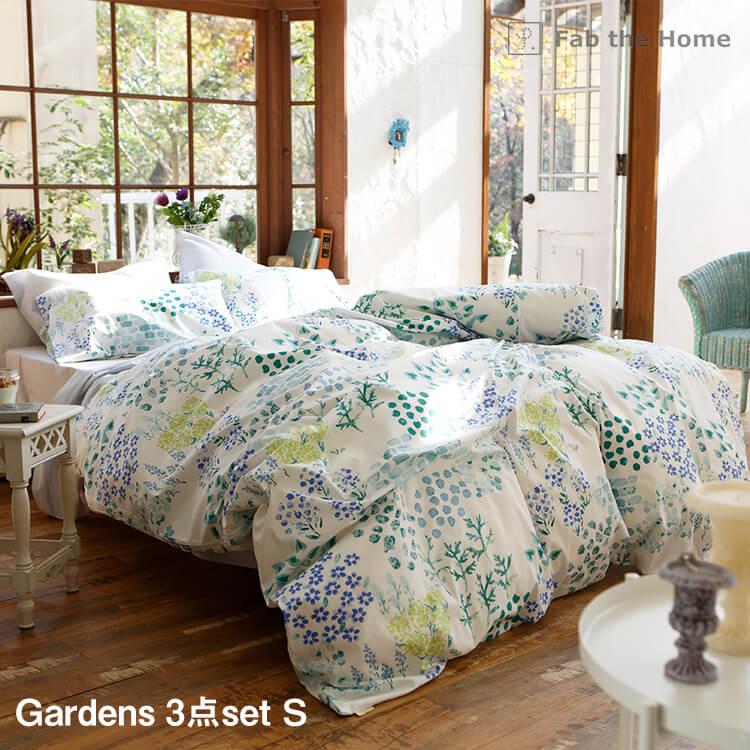 10日ポイント8倍 シングルベッド用 シーツ & カバー 3点 セット 寝具 ピローケース 枕カバー 綿 コットン 花柄 ブルー ピンク ベーシック シンプル