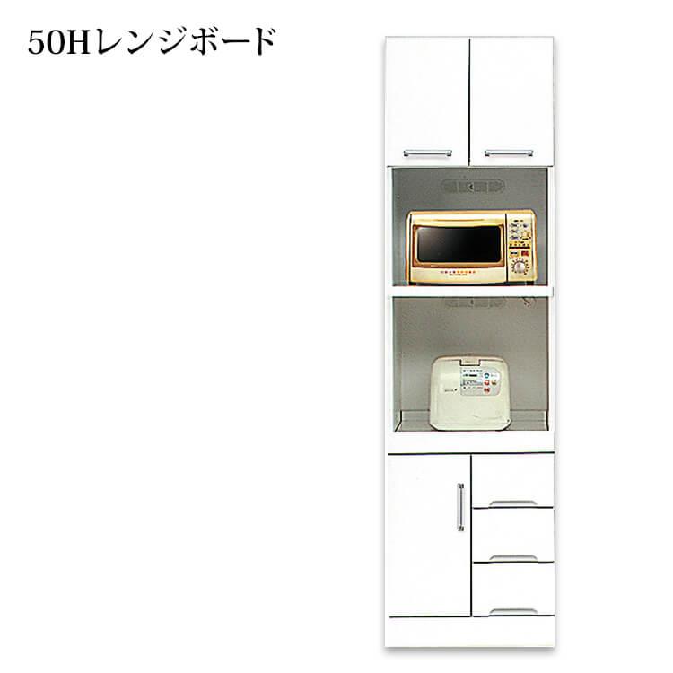 【送料無料】国産 ダイニングオープンボード50幅《クリスタル3》 日本製 国内生産 食器棚 台所 キッチン 木製 ホワイト