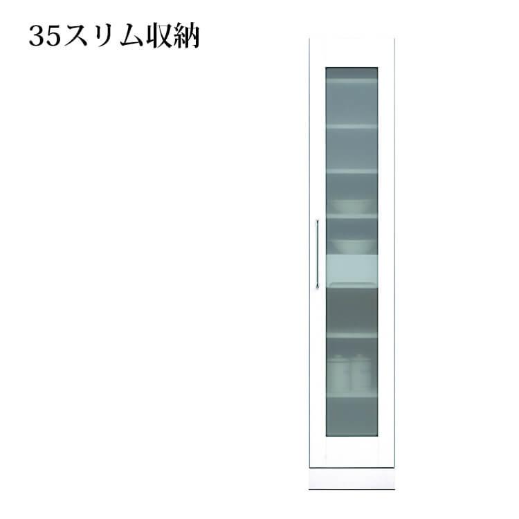 【送料無料】国産 スリムボード【Bタイプ】35幅《クリスタル3》 日本製 国内生産 ダイニングボード 台所 キッチン すき間収納 木製 ホワイト