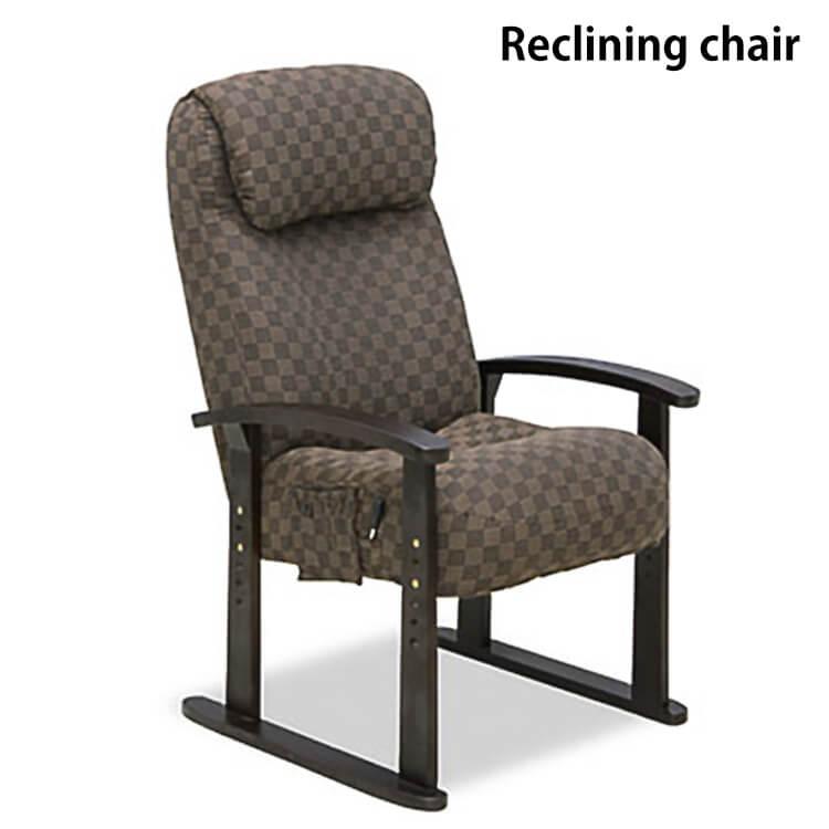 【送料無料】ボリューム高座椅子/VT-200※座面高さ4段階調節可能で立ち上がりスムースに!(リビング リクライニングソファ パーソナルチェア イス 1P 一人掛 生活サポート) ポイント5倍
