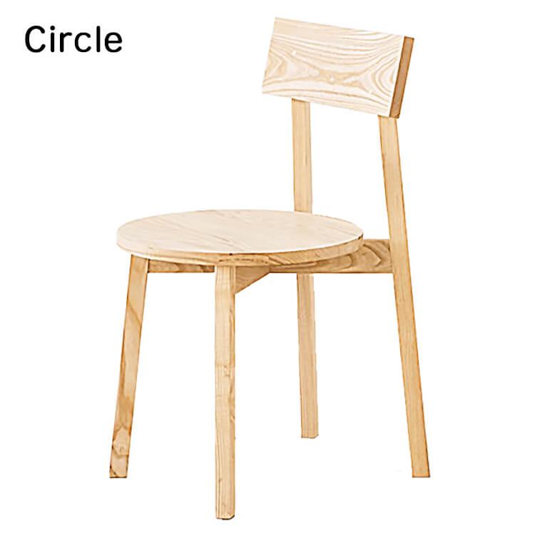 【送料無料】国産 Circleシリーズ/ダイニングチェア design by土肥牧子mishim(杉工場 日本製 食卓椅子 イス いす リビングダイニング キッチン ナチュラル シンプル 木製 サークル) ポイント5倍