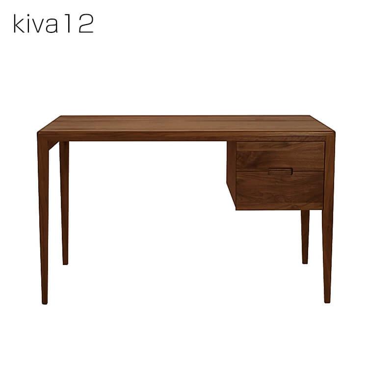 10日ポイント8倍 【送料無料】kiva12/ウォールナット デスク幅120cm※本商品はデスクのみです 杉工場 デスク 書斎机 国産 木製