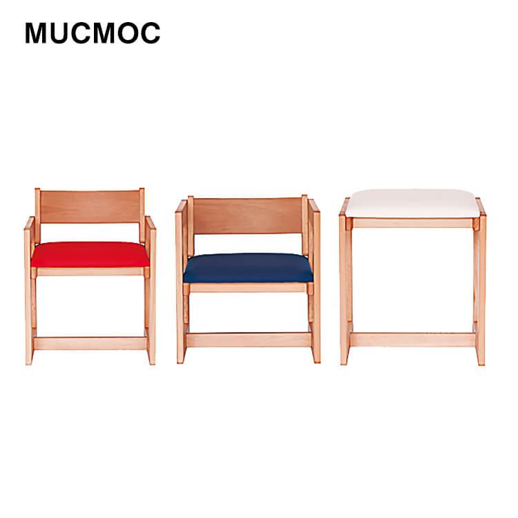 【送料無料】2018年度 杉工場 学習机用 チェア 《MUCMOC》※本商品はチェアのみです(ムクモック イス 椅子 国産 木製 アルダー) ポイント5倍