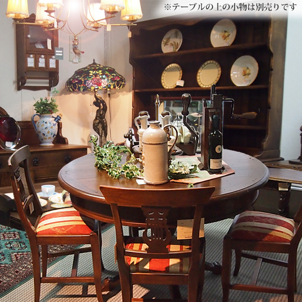 Furniture Interior EURO HOUSE | Rakuten Global Market: Imported Furniture  Dining 5 Piece Set (kitchen, Dining Table, Storage) 05P19Dec15
