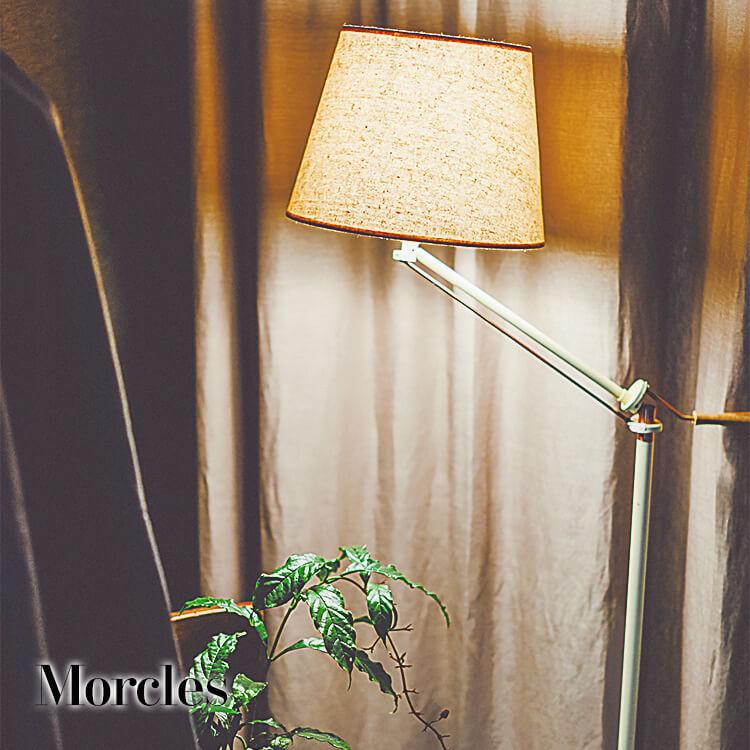 【送料無料】フロアランプ 間接照明 1灯 布シェード スチール フロアスタンド ルームライト スタンドライト LED電球対応 角度調節可能 リビング ダイニング 玄関 ブラック アイボリー