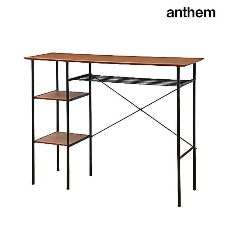 【送料無料】カウンターテーブル120幅(ダイニング リビング サイド デスク 天然木 ウォールナット anthem アンセム 西海岸風) ポイント5倍
