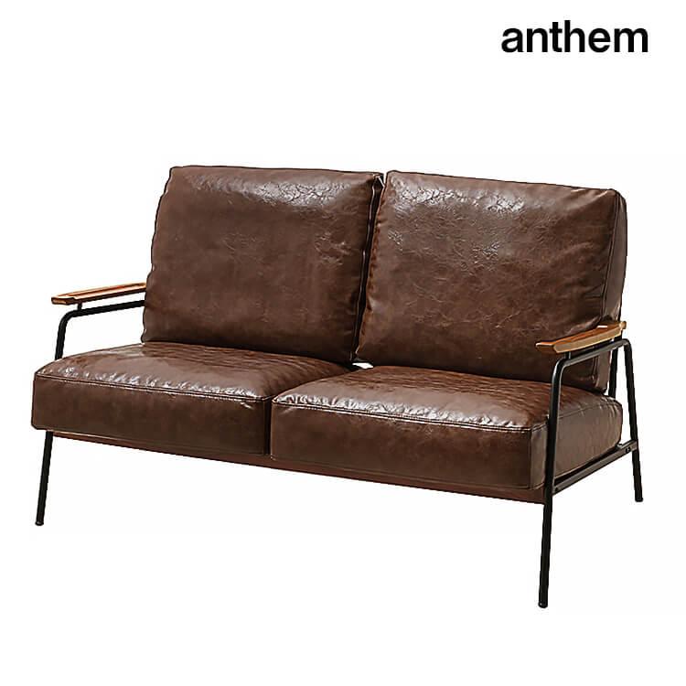 ソファ 2P(anthem アンセム 2人掛け 二人掛け 椅子 イス 布張 PVCレザー ブルー デニム ブラウン ベージュ 天然木 ウォールナット スチール 西海岸風) ポイント5倍