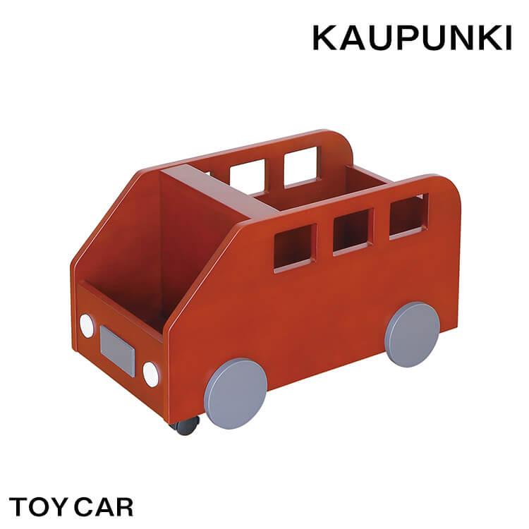 在庫少 次未定 【送料無料】カウプンキ トイカート/KAUPUNK Toy Cart(子ども部屋 子供用収納 子ども用おもちゃ箱 キッズラック お片付け キャスター付 車 クルマ レッド 大和屋 yamatoya) ポイント5倍