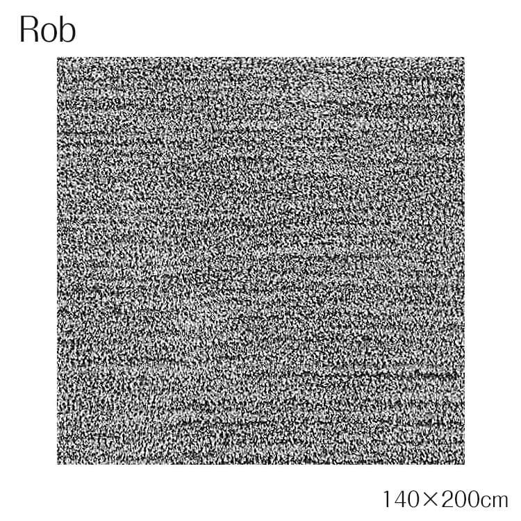 店内商品ポイント8倍 カーペット ラグ 絨毯 マット 140×200cm ライトグレー ホットカーペットカバー可 日本製 シンプル ロブ 【送料無料】