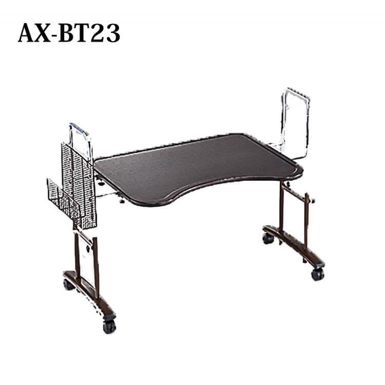 アーチ型フリーデスク&スタンディングテーブル 天板80cm幅 AX-BT23※テーブルのみの販売です。 縁付 キャスター付き 移動式 木目 ダークブラウン 介助用 介護用 昇降機能付