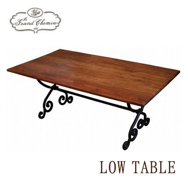 【送料無料】ローテーブル センターテーブル リビングテーブル table 角天板 115cm アイアン 木製 シーシャム材 アンティーク グルニエ グランシュマン ポイント5倍