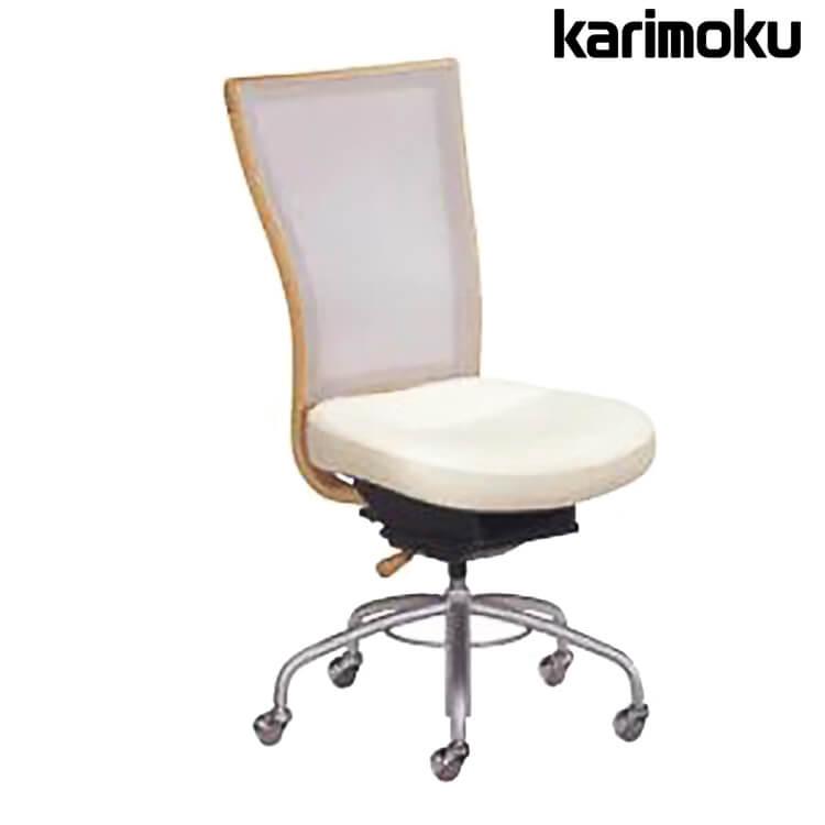 【送料無料】カリモク回転チェア XT4100HS(木製) ポイント5倍