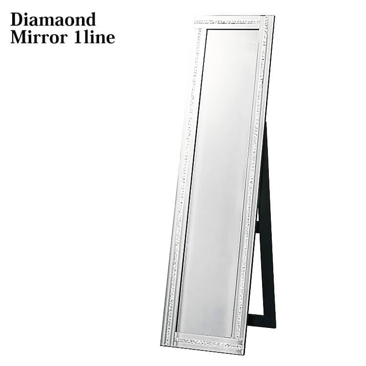 【送料無料】スタンディングミラー/ダイヤモンドミラー [1LINE](鏡 姿見 全身 スタンド ゴージャス ショップ アパレル ブライダル セレブ 姫系 クリスタル スワロ ラインストーン おしゃれ インスタ映え) ポイント5倍