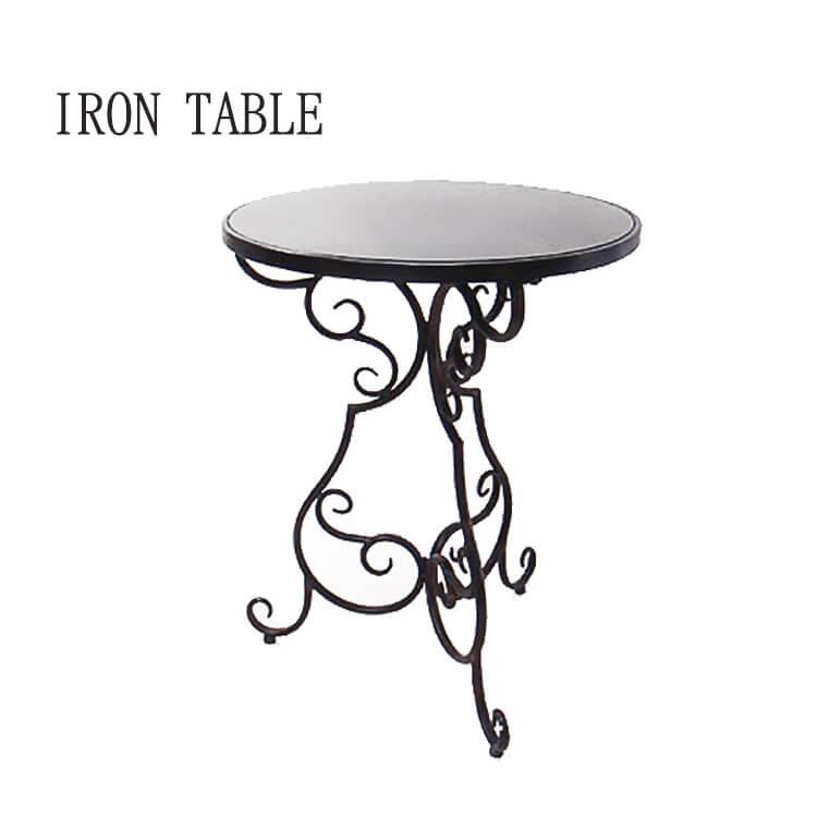 10日ポイント8倍 【送料無料】 テーブル カフェテーブル ティーテーブル ガーデンテーブル table アイアン モダン レトロ アンティーク おしゃれ アイアンテーブル