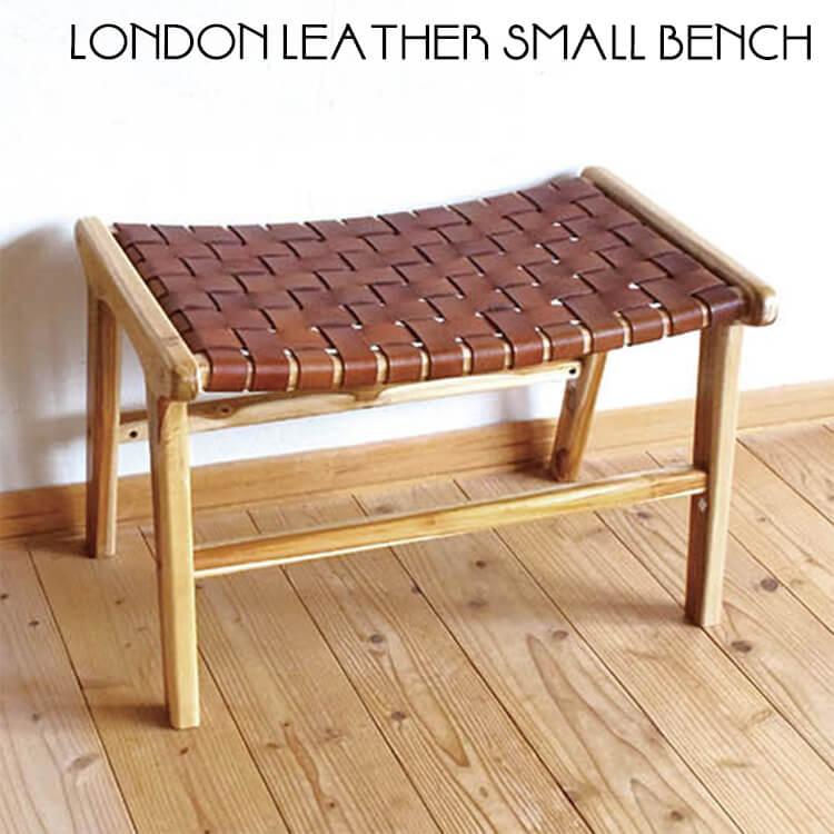 店内商品ポイント8倍 ベンチ LONDON LEATHER SMALL BENCH 椅子 チェア 牛皮 牛革 チークウッド 木製 ナチュラル ブラウン LONDONシリーズ インテリア ラップス 【送料無料】