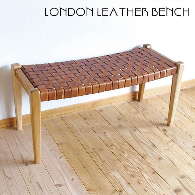 店内商品ポイント10倍 ベンチ LONDON LEATHER BENCH 椅子 チェア 牛皮 牛革 チークウッド 木製 ナチュラル ブラウン LONDONシリーズ インテリア ラップス 【送料無料】