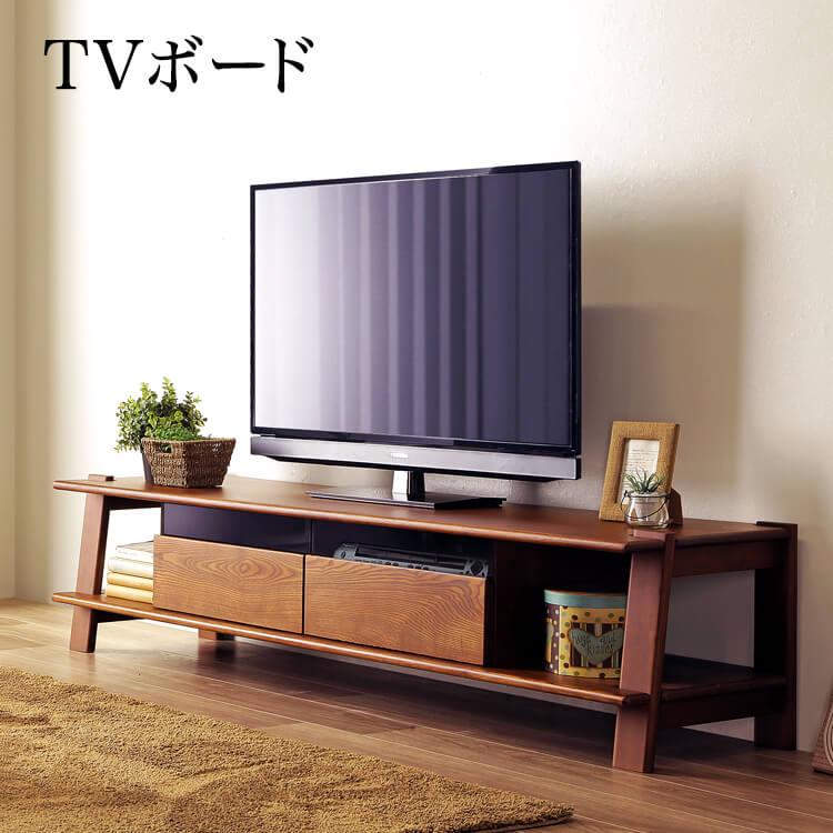 10日ポイント8倍 在庫少 要確認 【送料無料】170TVボード アッシュ 無垢 AVボード テレビボード テレビ台 サンキ ナチュラル SOLID