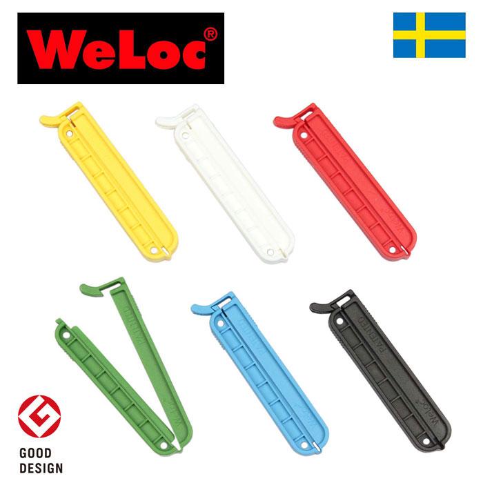 ウェーロッククリップイットは スウェーデン ウェーロック社 WeLoc ウェーランドWELAND 新着セール の優れた保存用キッチンクリップです ウェーロック ウェーロッククリップイットPA70mm 保存クリップ 6個セット 営業 袋止め キッチンクリップ スウェーデン製 WeLocCLIP-it クロージャー