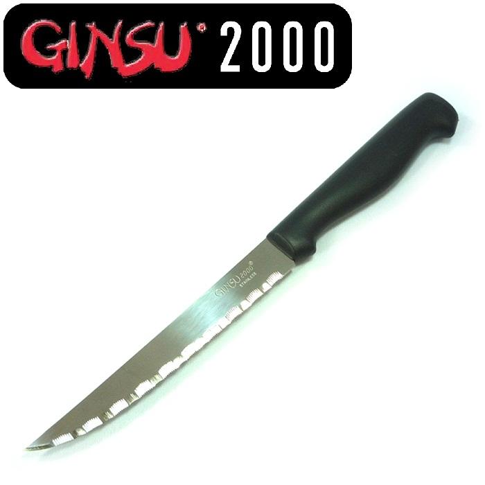 この切れ味でこの安さ アメリカで大ヒットした切れ味抜群の ギンスGINSU のナイフです とにかく良く切れます 最安値挑戦 GINSU 良く切れるステーキナイフ ギンス 賜物 ペティナイフフルーツナイフステーキナイフ